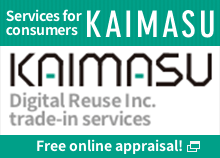 "Services for consumers ""KAIMASU"" Digital Reuse Inc. trade-in services. Free online appraisal!"